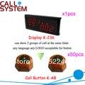 Wireless Call Bell System для Престарелых быстрого обслуживания с персонализированной канн кнопки и СВЕТОДИОДНЫЙ дисплей Горячая продажа Доставка Бесплатно