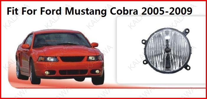 5pairs Dedicated 12V 55W fog light Fog lamp case for Ford Mustang Cobra 2005-2009 without wire FD415 Freeshipping TTT ford mustang cobra jet