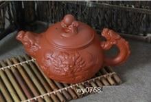 Yixing purple clay teapot embossed handmade double dragon pot 400 ml