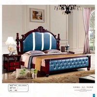 modern european solid wood bed Fashion Carved 1.8 m bed french bedroom furniture American style bed LLS835