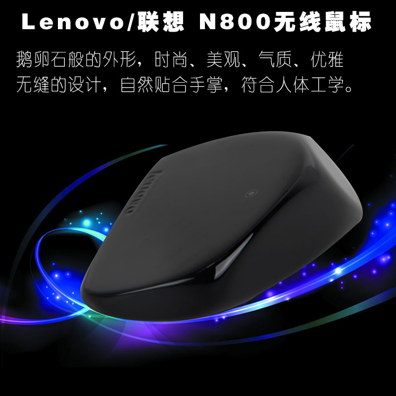 2017 new 2.4g 1000dpi  touchArticle touch.   N800 wireless mouse for PC Notebook PC logitech m185 1000dpi 2 4ghz wireless mouse for pc notebook gray