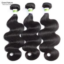 Malaysian Body Wave Hair Bundles 1/3/4pcs Remy Human Hair