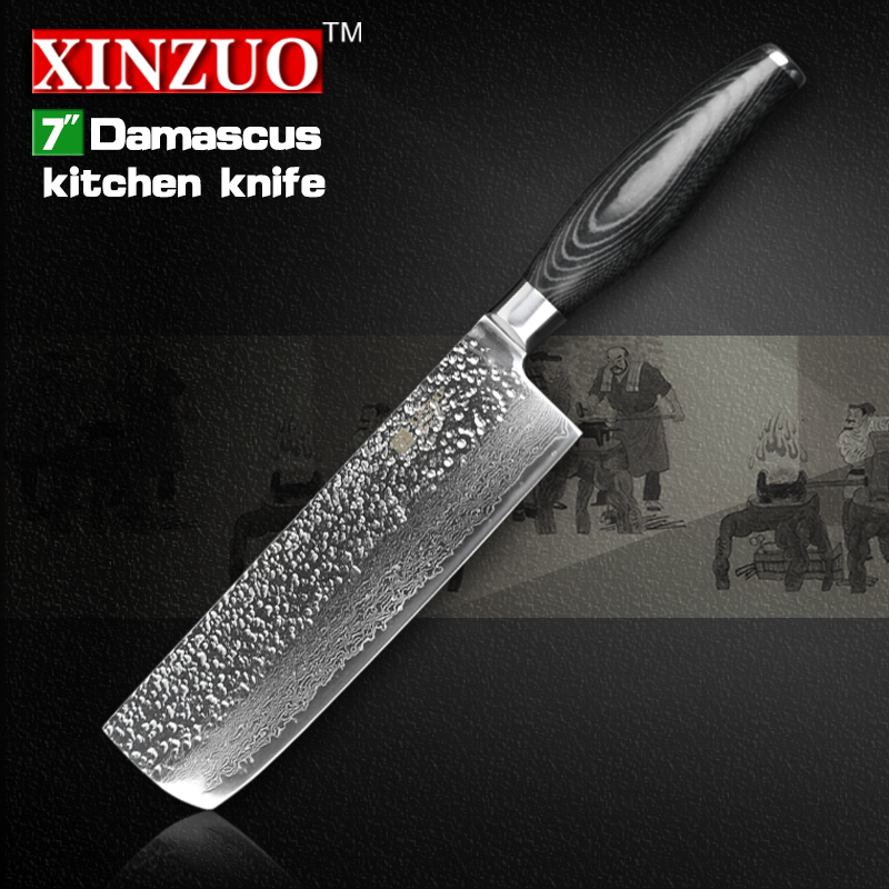 XINZUO 7 chef font b knife b font 73 layer Japanese Damascus kitchen font b knife