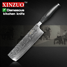 "XINZUO 7 ""chef knife 73 layer Japanese Damascus kitchen knife Kithcne tool women vegetable knife Color wood handle free shipping"