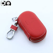Car key case Genuine leather key wallet bag holder Custom Ford logo for Ford Kuga Fusion Fiesta Explorer Escape Ranger Mondeo(China)