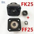 В наличии: FK25 + FF25 шаровой винтовой торцевой станок с поддержкой FK 25 & FK25 для шаровых винтов SFU3205 / SFU3210 FK/FF 25 FKFF25