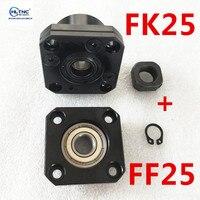 stock :FK25 + FF25 Ball Screw End Machine Support FK 25 & FK25 For Ball Screw SFU3205 / SFU3210 FK/FF 25 FKFF25
