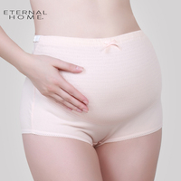 Pregnant women's underwear made of pure cotton triangle hold abdominal high waist pregnant Antibacterial