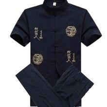 Летняя традиционная китайская мужская хлопковая одежда Wu Shu рубашка с вышивкой и штаны костюм Кунг фу Тай Чи M L XL XXL XXXL