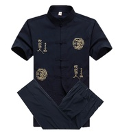 Summer Traditional Chinese Men S Cotton Martial Arts Clothing Embroidery Shirt Pant Kung Fu Tai Chi
