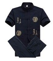 Summer Traditional Chinese Men S Cotton Martial Arts Clothing Embroidery Shirt Pant Kung Fu Tai Chi