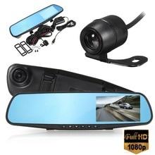 4 дюймов Видеорегистраторы для автомобилей Камера отзыв зеркало FHD 1080 P видео Регистраторы Ночное видение регистраторы парковка Мониторы Авто регистратор Двойной объектив DVR