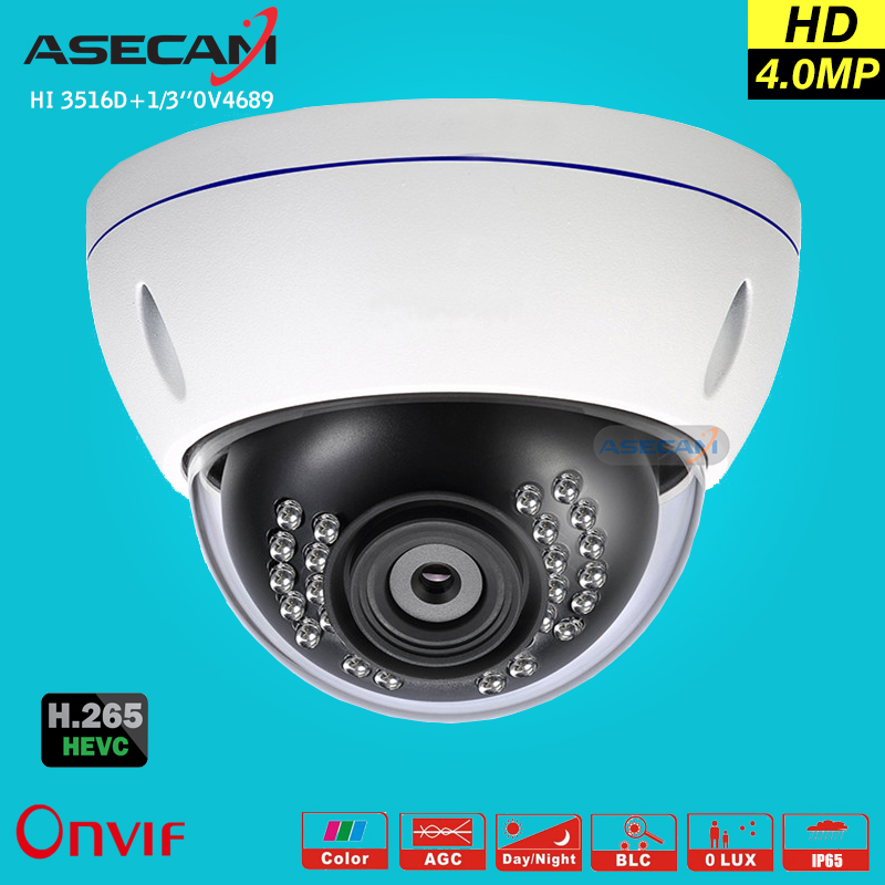 Super 4MP H.265 HD IP Camera Onvif Indoor White Metal Dome Waterproof CCTV PoE Network P2P Motion Detection Security Email Alarm h 265 onvif network ip camera 2mp 3mp 4mp 48 ir leds night vision waterproof metal housing dome cctv camera support 48v poe