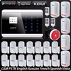 IOS Android APP Control Touch Panel Wireless GSM PSTN Dual Net Home Security Burglar Alarm System
