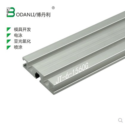 1560 aluminum extrusion profile wall thickness 2.2mm groove width 6mm length 500mm industrial aluminum profile workbench 1pcs