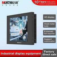 Factory Outlet мини 8 inch/8,4 дюйма ЖК дисплей мониторы с 350 нит Яркость металла встроенное устройство посвященный дисплей