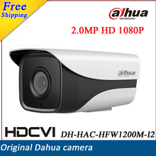 Original Dahua HDCVI Camera HD 1080P 2MP DH-HAC-HFW1200M-I2 Network IR distance 80m waterproof CCTV Camera HAC-HFW1200M-I2