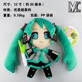 NEW hot 30cm Hatsune Miku Plush Toys soft Stuffed Doll Christmas gift