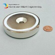 Неодимовый магнит чашку 20-75 мм Диаметр сильный неодимовые Подъёмные магниты зажима горшок магнит с потайной резьбовое отверстие