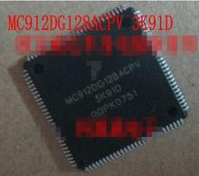100% transporte Livre NOVO MC912DG128ACPV 3K91D