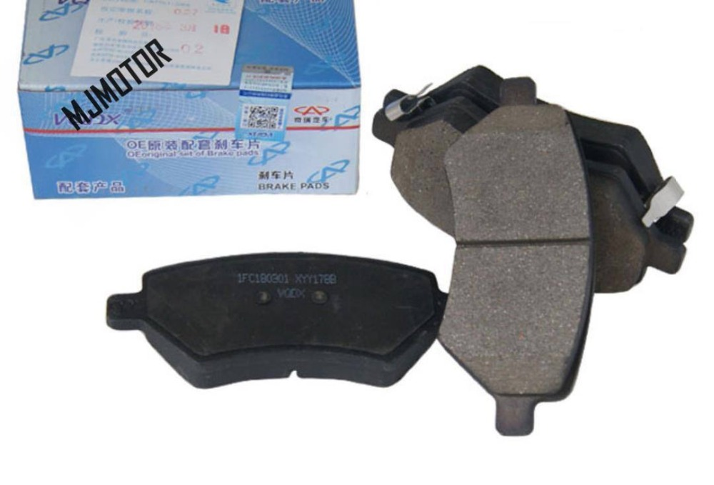 4pcs set Front Rear Brake pads set PAD KIT RR DISC BRAKE for Chinese CHERY