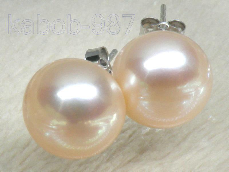 FINE parfaite pain AAA + 10.5mm rose akoya perle boucle d'oreille solide 14 K/20 or blanc