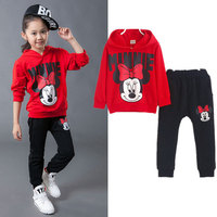 Children S Clothing 2017 Autumn Kit In The Large Children S Cotton Sports Leisure Clothing Children