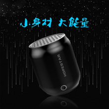 Portable Intelligent Bluetooth Speaker Multifunctional Outdoor Stereo Bass Waterproof