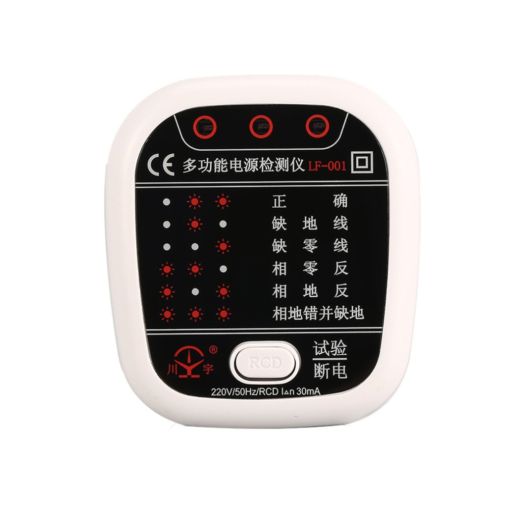 Bside Ast01er Socket Tester Outlet Eu Plug Automatic Electric 52 Results For Ideal Circuit Breaker Finder Sale Classifieds Lf 001 Polarity Voltage Detector Wall