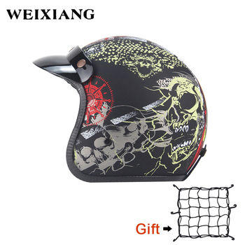 Motorcycle Bruning Skull Dragon Helmet 3/4 Half Open Face Unisex Adult Helmet For Mountain Bike Scooter Helmet Net Free Send