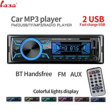 LaBo Car Radio Stereo Player Bluetooth Phone AUX-IN MP3 FM/USB/1 Din/remote control 12V Car Audio Auto 2019 Sale New(China)