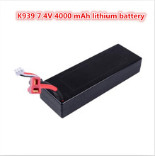 Новый большой емкости 7.4 В 4000 мАч Li-Po батарея для K939 Высокоскоростной RC пульт дистанционного управления запчасти автомобильные аксессуары батареи