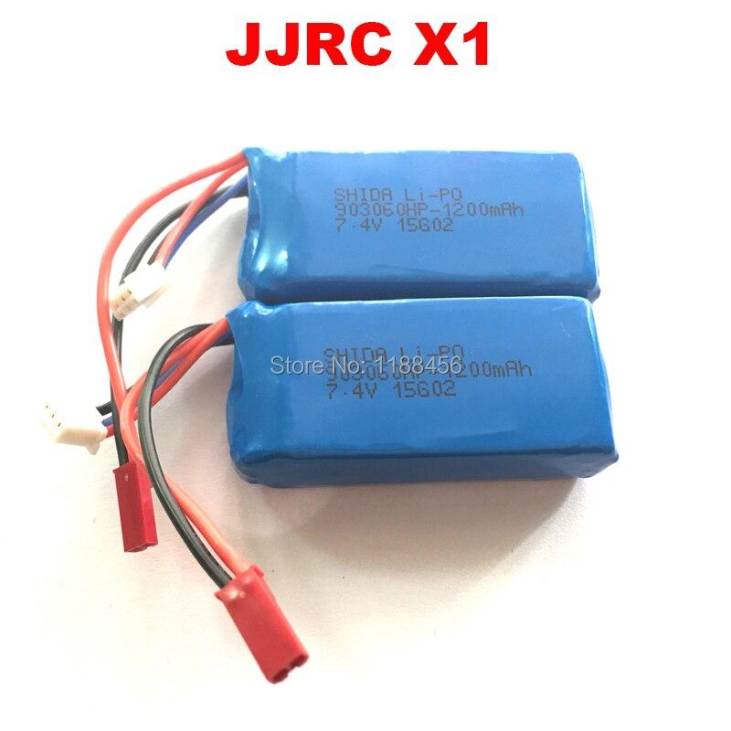 2 PCS/lot JJRC X1 Batterie 7.4 1200 mAh li-po batterie pour JJRC X1 Brushless RC Quadcopter pièces De Rechange livraison gratuite