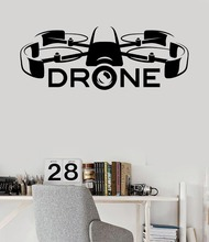 Vinyl Wall Decal Drone Racing UAV Newest Technologies Stickers