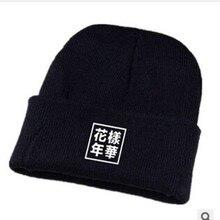 2017 Новый К-POP БТС Bangtan Мальчики шляпа Корейской версии Мужская черный Хлопок Буквы печать Шерстяная шапочка Вязаная шапка осень зима теплый
