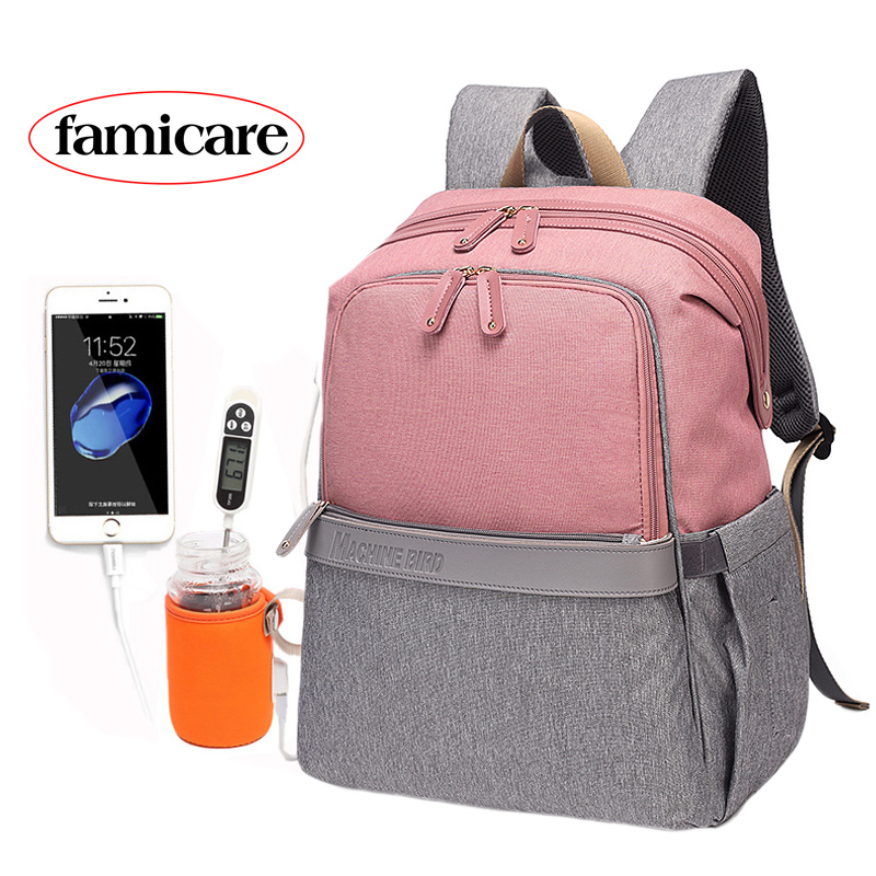 2019 おむつ袋パパバックパックベビーカーバッグ防水オックスフォードハンドバッグミイラ看護おむつバッグキット USB 充電式ホルダー  グループ上の ママ & キッズ からの おむつバッグ の中 1