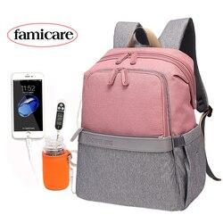 2019 bolsa mochila de papá cochecito de bebé bolsa de Oxford impermeable bolso de mamá de kits de bolsa de pañales USB recargable titular