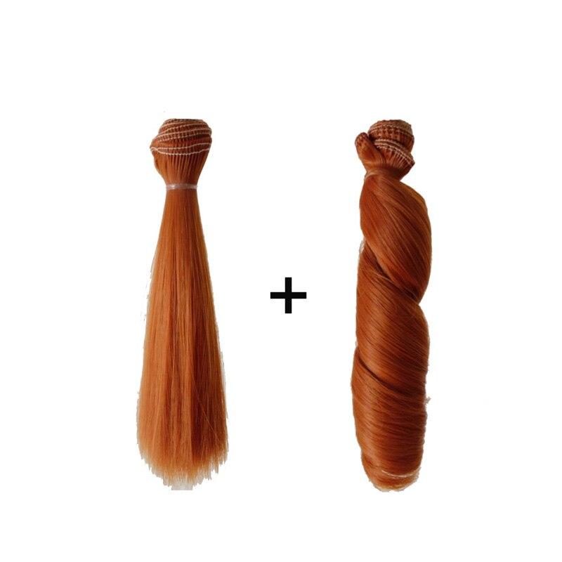 2 PCS / LOT 15 * 100CM 1PCS Frisé + 1 PCS Poupée Droite Perruque De Cheveux BRICOLAGE BJD Perruque Accessoires Pour Poupées