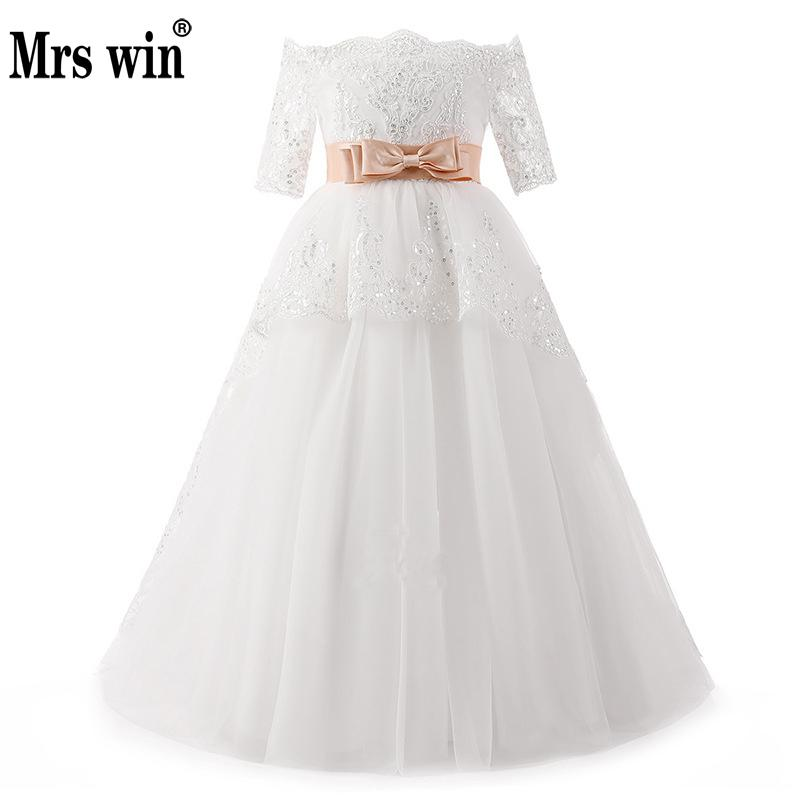 Half Sleeve Tulle Ball Gown Communion Dresses Lace Up Shoulderless Flower Girl Dresses For Wedding With Belt 2-14 Year