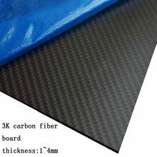 Полностью 3K Углеродное волокно лист доска материал матовая саржа 400*500 400x500 мм 40x50 см толщина 1 1,5 2 2,5 мм