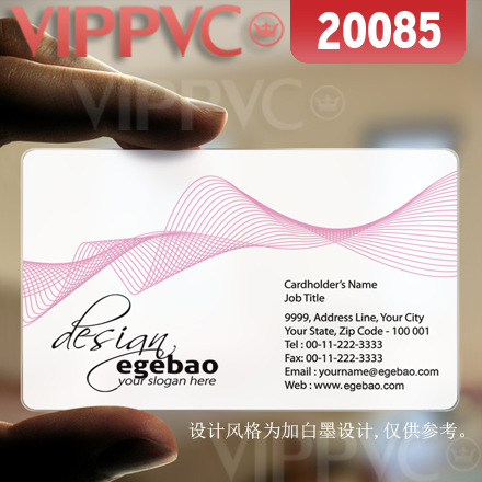 20085 online visiting card maker matte faces transparent card thin 20085 online visiting card maker matte faces transparent card thin 036mm in business cards from office school supplies on aliexpress alibaba group reheart Images