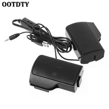 OOTDTY 1 Pair Mini Portable Clip on USB Stereo Speakers line Controller Soundbar for Laptop Notebook Mp3 PC Computer with Clip