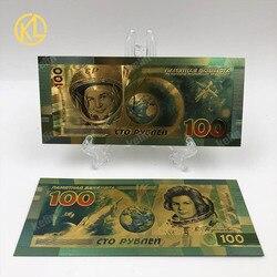 RU019-2 1 шт русский сувенир Золотая Банкнота с астронавтом Hero для сувенира
