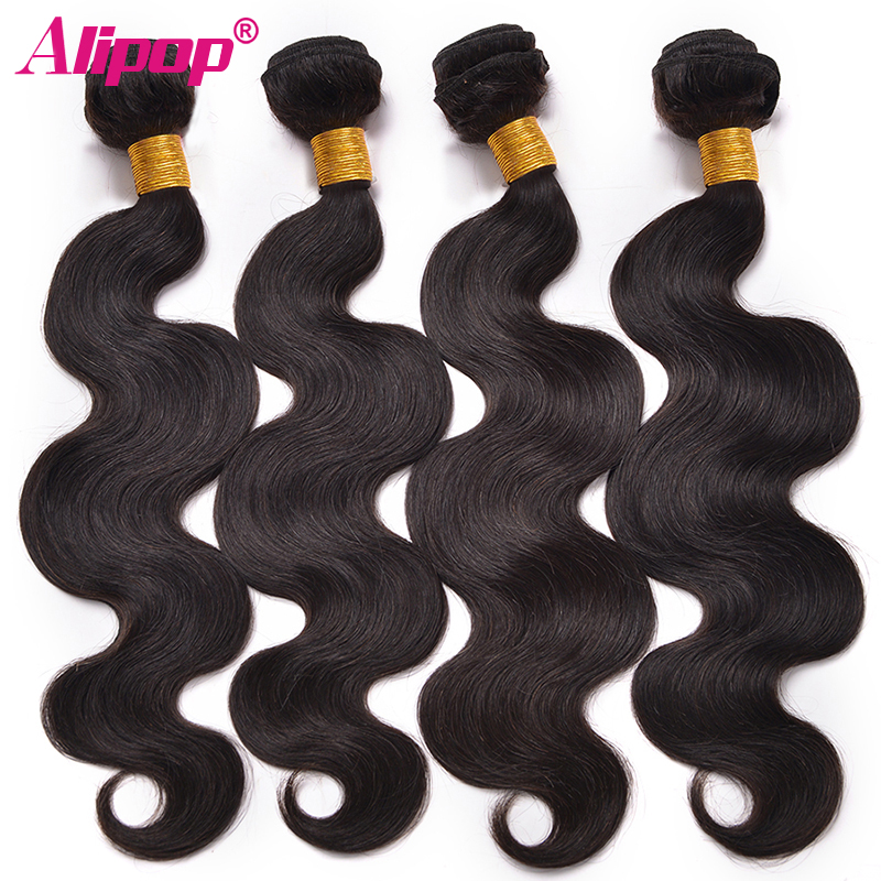 4 Bundles Brazilian Body Wave Human Hair Bundles Remy Hair Weave Bundles Human Hair Extensions ALIPOP No Shedding No Tangle