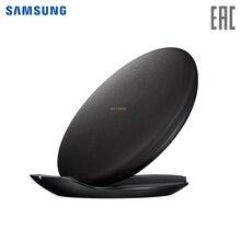 Беспроводное зарядное устройство Samsung EP-PG950 (EP-PG950BBRGRU)