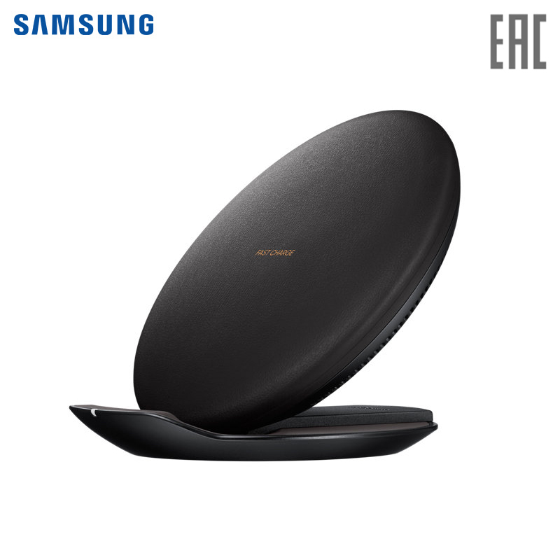 Smartphone Charger Samsung Wireless Charger Convertible EP-PG950 wireless future charger
