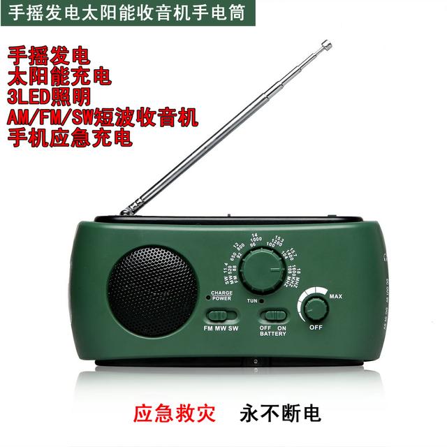 Rádio de ondas curtas de Rádio Solar Dynamo Lanterna LED carregador de emergência