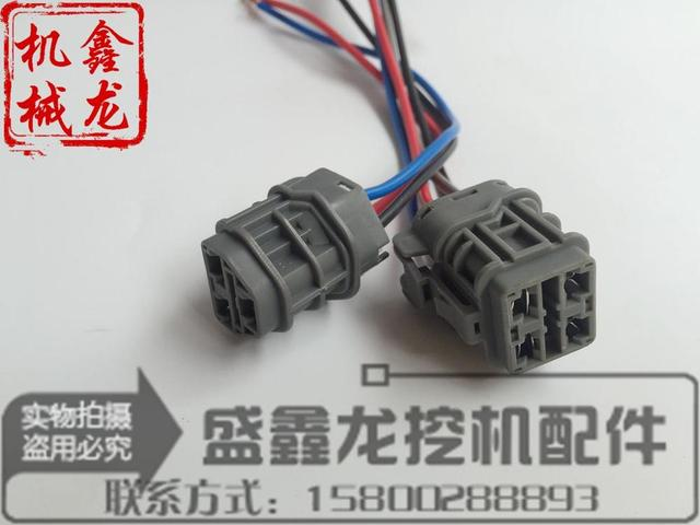 Aliexpress  Buy Excavator accessories for Komatsu PC200 5 6