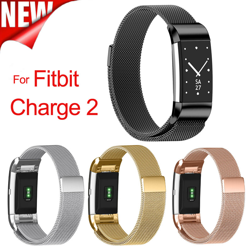 Small and Large Size Milanese Magnet watchband For Fitbit Charge 2 band Stainless Steel Watch Sport Bracelet for men&women crested stainless steel watch band for fitbit charge 2 bracelet smart watch strap for fitbit charge2 with connector