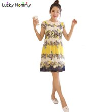Summer maternity clothes sale online shopping-the world largest ...